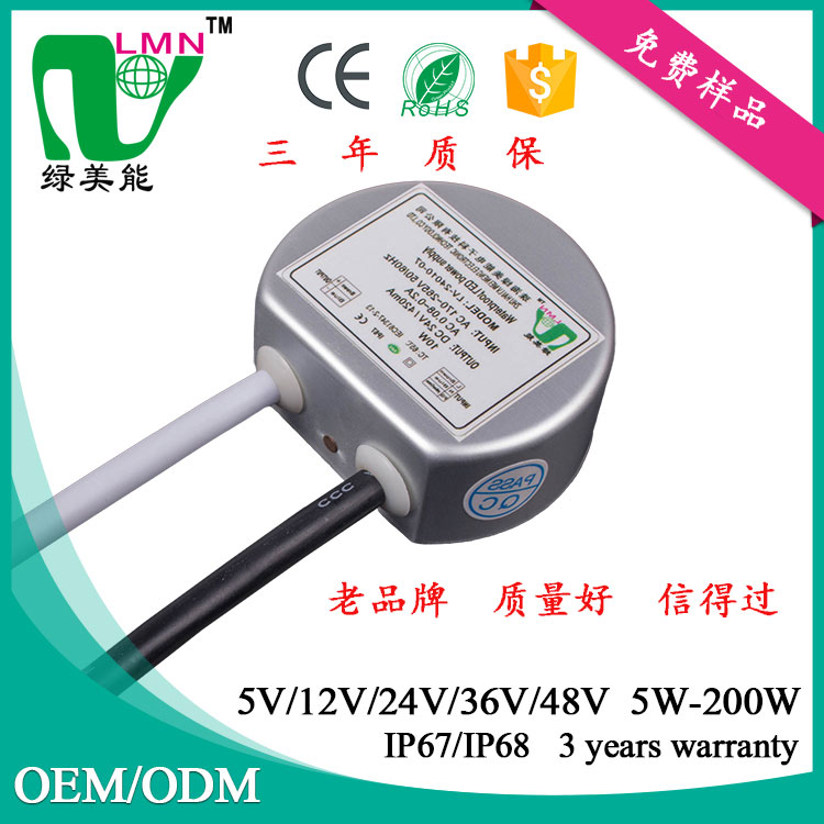 Constant voltage 24V12W-Model: LV-24012-07 Added time: 2011-09-03